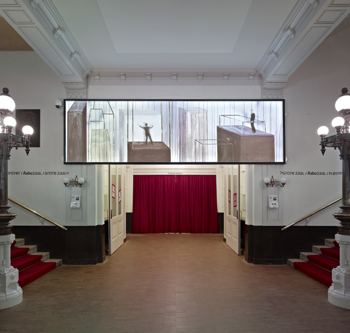 installation view / entrance Amsterdam City Theatre